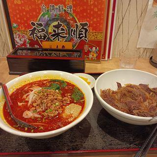 麺セット 担担麺と焼肉丼