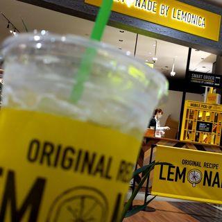キウイソーダレモネード LARGE(lemonade by lemonica  イオンモール新利府店)