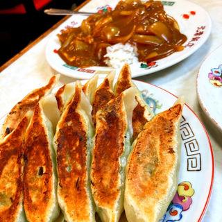 餃子とカレーライス(北葉飯店 )