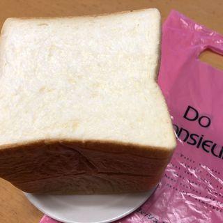 食パン一斤(Do monsieur (ドゥムッシュ))