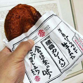弦斎カレーパン(高久製パン )