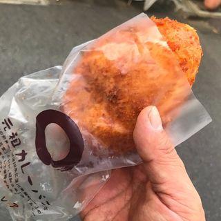 元祖カレーパン(カトレア)