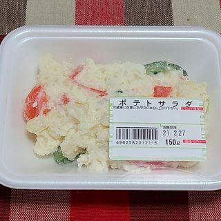ポテトサラダ(大曽ストアー)