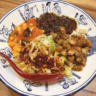 全盛り麺(秦唐記 神保町店)