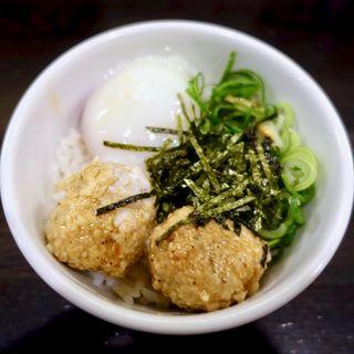 ミニ温玉つくね丼(らぁ麺 きくはん )