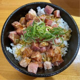 レアチャ丼(並)