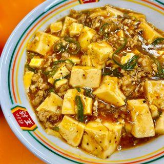 麻婆豆腐(餃子の王将 大阪駅前第2ビル店 )