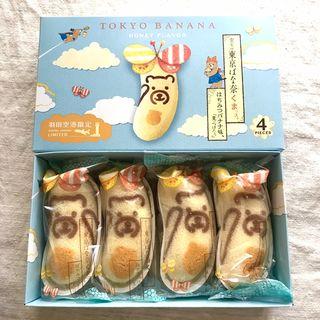 空とぶ東京ばな奈くまッス。はちみつバナナ味「見ぃつけたっ」(東京ばな奈ワールド 羽田空港第二ターミナル店 )