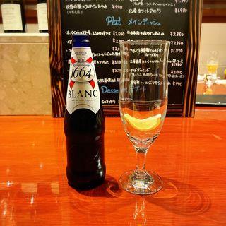 ビール(クローネンブルグ1664)(ビストロ バー ア ヴァン コダマ)