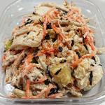 食物繊維が摂れる9品目の根菜サラダ