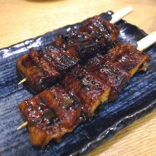 ウナギ串(須賀乃湯)