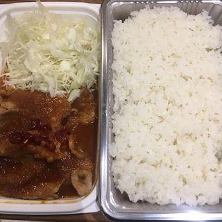 生姜キング弁当