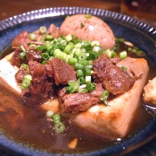 牛すじ肉豆腐+たまご