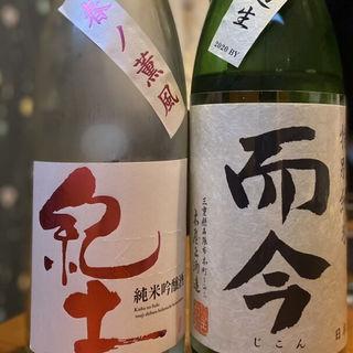 日本酒飲み放題(日本酒ビストロ 蔵バル 梅田店 (【旧店名】うまい魚と日本酒 とっくり梅田 お初天神店))