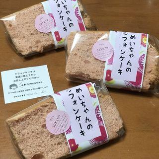 めいちゃんのシフォンケーキ(コゲツ (kogetsu))