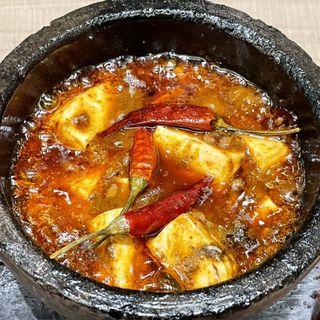 石鍋麻婆豆腐(麻辣ドラゴン)(ロンフーダイニング アスナル金山店 (龍虎餐房 long-hu dining))
