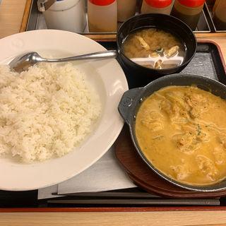 オマール海老ソースのクリームカレー(松屋 西新宿8丁目店 (マツヤ))