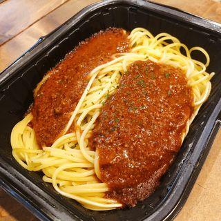 7プレミアムボロネーゼスパゲッティ