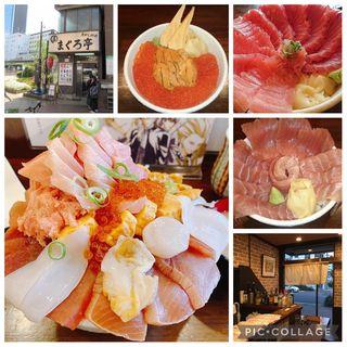 贅沢丼(まぐろ亭 )