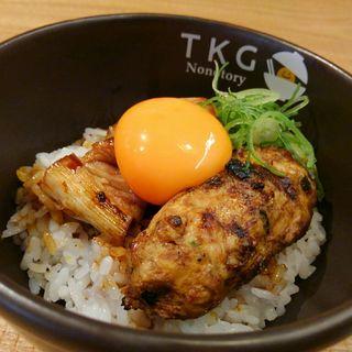 ミニ焼き鳥丼TKG(KOBE YAKITORI STAND 野乃鳥)