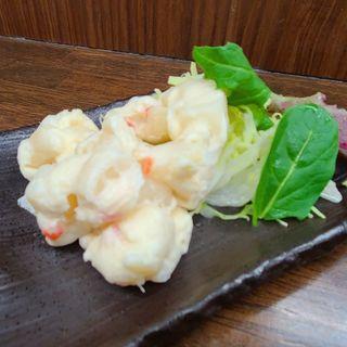 ポテトサラダ(まるよし )