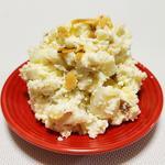 クリームチーズとナッツの白いポテトサラダ