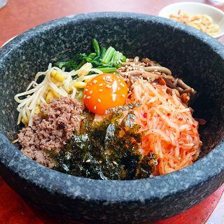 石焼ビビンバ(Korean Restaurant 210)