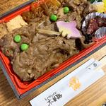 すき焼き重弁当(国産牛ロース)