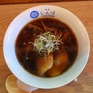 醤油らぁ麺(湘南しんば)