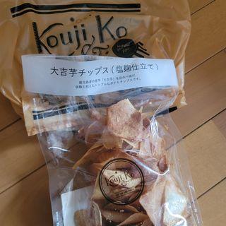 大吉芋ポテトチップス(塩麹仕立て)(Kouji&ko)