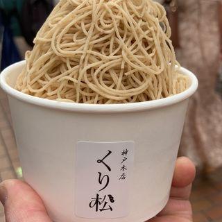 ソフトクリーム 和栗(くり松)