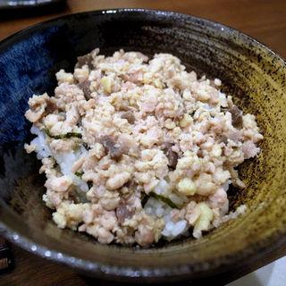 鶏そぼろ丼(焼き鳥 ごくう 月島店)