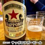 瓶ビール(サッポロ)