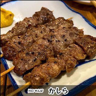 串焼き(かしら)