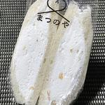 柚子ミルクサンド