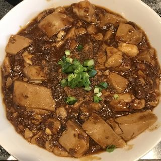 ランチメニュー 四川風麻婆豆腐(シャンウェイ )