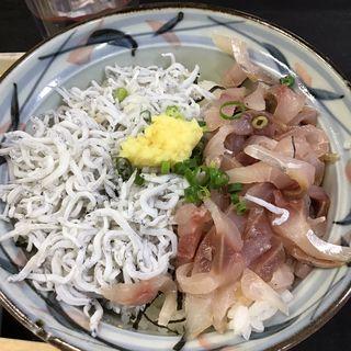アジしらす丼(紀伊国屋旅館)