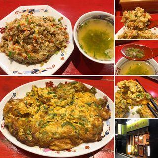 味仙炒飯と玉子焼