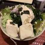 ひんやり豆腐サラダ