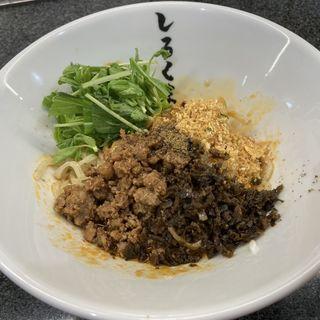 汁なし担々麺(しろくま)