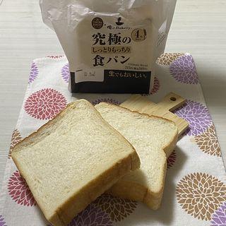 究極のしっとりもっちり食パン