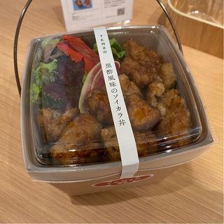 黒酢風味のソイカラ丼