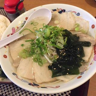 塩ラーメン(チャーシュー麺)