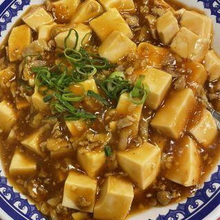 麻婆丼(万里 (まんり))