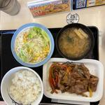 青椒肉絲定食(松屋 武庫川店 )