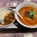 満腹担々麺セット