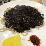 韓ジャージャー麺