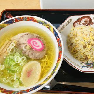 塩ラーメン チャーハンセット(らーめん きちりん 石狩花川店 )