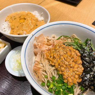 納豆ぷっかけ蕎麦とスタミナ山かけとろろ丼