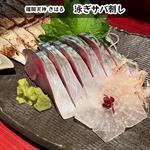 泳ぎ鯖の刺身